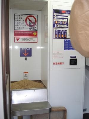 2011_002